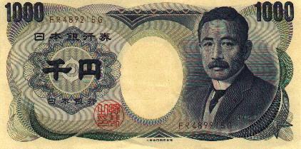 Travlang S Exchange Rates Us Dollars And Japanese Yen