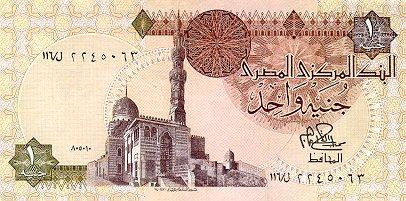 20 Egyptian Pounds Note 1 Pound