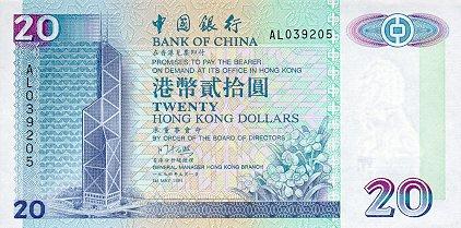 Travlang s exchange rates united states dollars and hong kong dollars