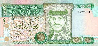 1 Jordanian Dinar Note