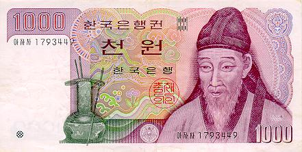 10000 South Korean Won Note 1000