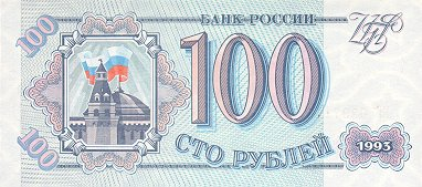 Usd to rubles toggolinode - c7cfb
