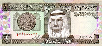 1 Saudi Arabian Riyal Note