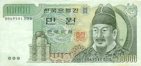 Travlang S Exchange Rates Us Dollars And South Korean Won