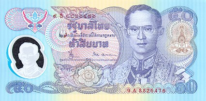Travlang s exchange rates united states dollars and thailand baht